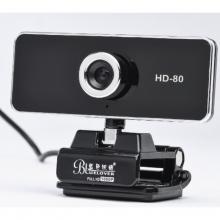 蓝色妖姬HD-80 960P 电脑摄像头 硬件130万像素 视频通话分辨率1280x1024 数据线长2M 宽屏 高清免驱动