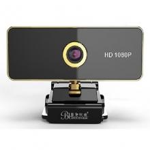 蓝色妖姬HD-70(1080P) 电脑摄像头 硬件200万像素 视频通话分辨率最高1920x1080 宽屏