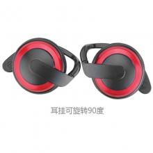 佳合耳机 CE-157 彩色耳挂