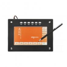 爱国者 985免驱手写板 支持64位系统,支持windows10