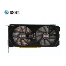 影驰(Galaxy)GeForce GTX1660 骁将 6G GDDR5 台式机电竞游戏显卡