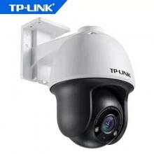 (4G版)tp-link300万星光室外球机(4G版) TL-IPC633P-D(4G版)全网通 监控摄像机 监控摄像头