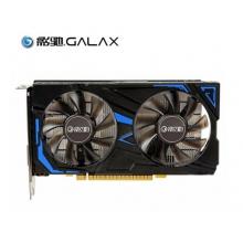 影驰(Galaxy)GTX1650 4G/128Bit/GDDR5 台式电脑独立显卡 1650 骁将 4G