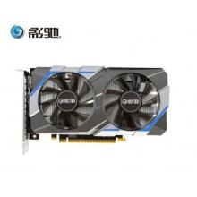 影驰(Galaxy)GeForce GTX 1050 Ti 大将  4G 128Bit D5 PCI-E吃鸡显卡影驰(Galaxy)GeForce GTX 1050 Ti 大将  4G 128Bit D5 PCI-E吃鸡显卡影驰(Gala