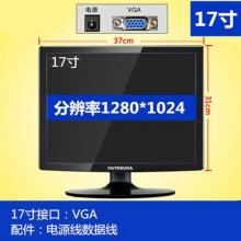 康威液晶 17寸 LED显示器 监控与工业专用 分辨率:1280*1024 4:3方屏 VGA接口   17英寸显示屏屏幕        屏保一年 整机三年