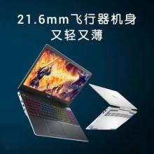 Dell/戴尔 新G3 3590-R1648 九代酷睿i5 8G 512G GTX1650 72色域  15.6英寸吃鸡游戏本学生笔记本手提15P游匣G3-3590-R1648BR 黑红色