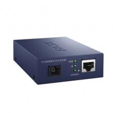 迅捷(FAST)千兆3公里一对光纤收发器 单模单纤光纤收发器 FCG11A/B-3  一对千兆