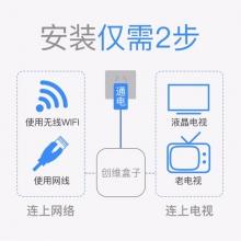 创维(Skyworth)网络盒子A10电视盒子wifi全网通高清家用网络机顶盒AI智能语音遥控器