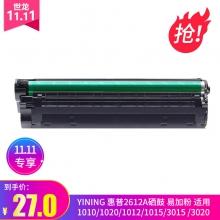 YINING 惠普2612A硒鼓 易加粉 适用1010/1020/1012/1015/3015 /3020/3030/1005HP1005 HP1020全新配件拒绝回收品