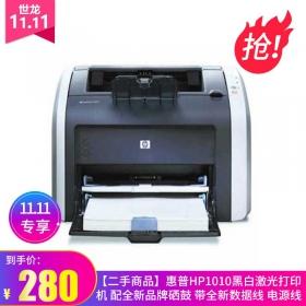 【二手商品】惠普HP1010黑白激光打印机  配全新品牌硒鼓 带全新数据线 电源线