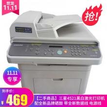 【二手商品】三星4521黑白激光打印机  配全新品牌硒鼓 带全新数据线 电源线