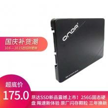 昂达SSD新品震撼上市!240G固态硬盘 飚速新体验 原厂闪存颗粒 三年换新