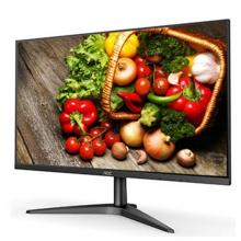 AOC 显示器24B1XH 23.8寸英全高清电脑显示器 低蓝光爱眼不闪显示屏 24英寸液晶电脑屏幕24寸 秒杀23.6寸