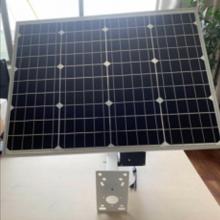 太阳能晶板 太阳能板供电系统40AH晶板功率单晶120W阴雨天续电时间3~4天 量大可电话咨询