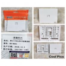 安普永兴面板 单口卡扣式PC阻燃面板 NH-8601