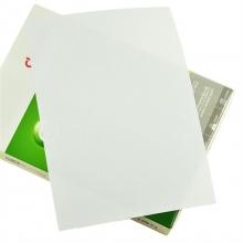 央视推荐得力正品绿柏A4纯木浆打印用纸复印纸a4纸A3复印纸a3纸办公用纸整箱包装 得力绿柏a4 70g-8包电询量大电询!
