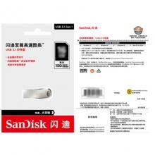 闪迪(SanDisk)128GB USB3.1 U盘CZ74酷奂银色 读速150MB/s 金属外壳 内含安全加密软件