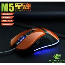 义宏有线鼠标 M5 军魂 礼品盒包装 2000万次的按键开关 左右两侧采用双色注塑工艺 安捷伦3050游戏芯片