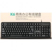 义宏品牌有线键盘 k6 商务办公 采用1000万次按键硅胶 键帽采用丝印光油