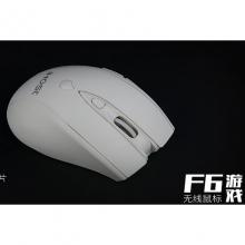 义宏无线鼠标 F6游戏无线鼠标 2.4GH高速连接 10米无线连接