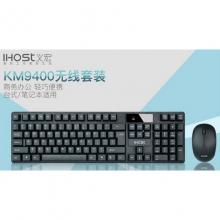 义宏键鼠套装 KM-9400 办公无线套装 符合人体工学设计