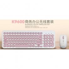 义宏无线键鼠套装 KM-9600 商务经典 保持无线传输的稳定性 符合人体工学设计