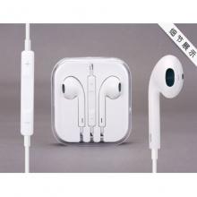 贝呗美 BM-805 原装工艺 手机耳机 白色 苹果耳机送数据线