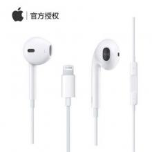 贝呗美BM-808 苹果头接口 耳机(蓝牙连接版) 白色 超强的低音效果,高端铜环喇叭配置,音质具佳