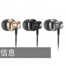 贝呗美BM-522 金属耳机 私模金属耳机 枪色、蓝色 超强的低音效果 高端喇叭配置 音质具佳