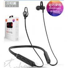 贝呗美S705 双耳运动蓝牙耳机 5.0芯片 私模爆款 人体工程学设计 跑步不会掉 柔软硅胶材质 舒适健康