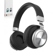 贝呗美 H330 金属头戴式蓝牙 头戴无线耳机 双耳蓝牙耳机 进口5.0芯片 黑、咖啡色