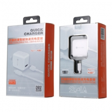 贝呗美MQ300套装(安卓快充) 白+金 QC3.0快充套装(安卓) 手机充电套装 充电头 数据线