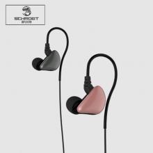萨尔特高端手机配件 运动耳机M1 灰色/玫瑰金随机发 手机耳机