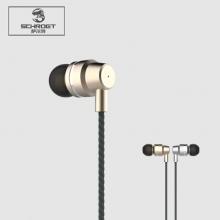 萨尔特高端手机配件 金属耳机M2 土豪金/锖色 手机耳机