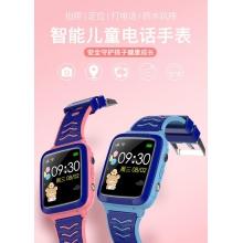 纽曼儿童电话手表Q5增强版防水磁吸 WIFI基站定位 只能移动卡