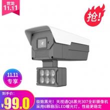 极致黑光!天视通Q8黑光307全彩摄像机 采用6颗稳压LED暖光灯,性能更稳定,内置防浪涌及雷击保护装置,有效防止6500V瞬时电流