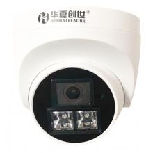 华夏创世HX-T8882HX-T 天视通模组H265+3MP (海思+2393红外)室内半球摄像机存储减半 人脸识别红外星光  内置音频  高清语音监听 摄像头