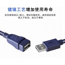 深灰色USB延长线3米