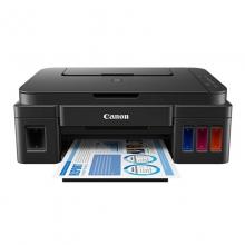 佳能(Canon)G2800 连供加墨大印量彩色多功能一体机(打印 扫描 复印)