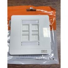 安普永兴 四口卡扣式面板 NH-8604