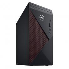 戴尔DELL 成就5090-R13N5R 高性能 商用办公 台式电脑主机 九代i3-9100 4GB 1TB 无光驱 集成显卡 260W wifi 蓝牙