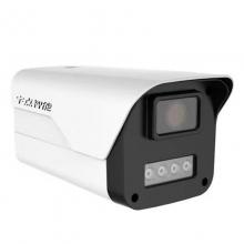 【59.9元限量抢】宇点IPC-S36L-454 宇点智能摄像机 内置音频摄像头 宇点400万夜视全新升级 全网通协议可兼容任何录像机!方便快捷出图!