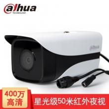 大华400万星光级夜视网络高清摄像头H.265监控摄像机 50米夜视DH-IPC-HFW2433DM-I1  摄像头