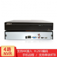 大华硬盘录像机4路监控摄像头网络高清H265主机DH-NVR2104HS-HDS3 网络录像机