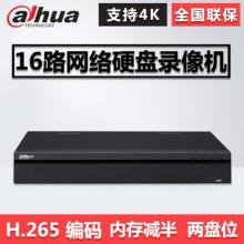 大华 DH-NVR2216-HDS3高清网络硬盘录像机16路嵌入式监控主机