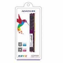 【正品行货 假一罚十】     威刚16G DDR4(ADATA)16G 2666  DDR4 台式机电脑内存 组装机16GB电脑内存条