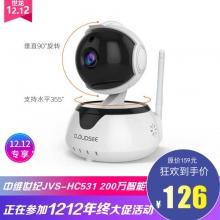 中维世纪摇头机 JVS-HC531 (C5L) H265编码 200万智能摄像机 摄像头
