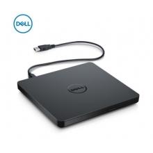 戴尔(DELL)DW316 USB超薄外置DVD/CD光驱笔记本台式机通用刻录外接移动光驱
