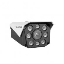 宇点IPC-S3A6L-488(4mm) 400W至强安防 400万音视频8灯!独家优化 夜视提升20%-30%  用电和之前还是一样的 效果秒杀同行一切性价比相同产品 提高公司竞争力年底爆款69元!招财鼠于您