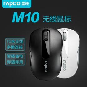 限时秒杀!雷柏M10黑色无线鼠标雷柏 Rapoo M10 笔记本 台式机电脑省电游戏待机时间长带开关低功耗无线鼠标